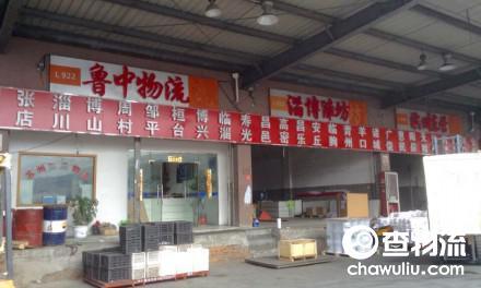 【鲁中物流】苏州至淄博、潍坊、东营、滨州专线